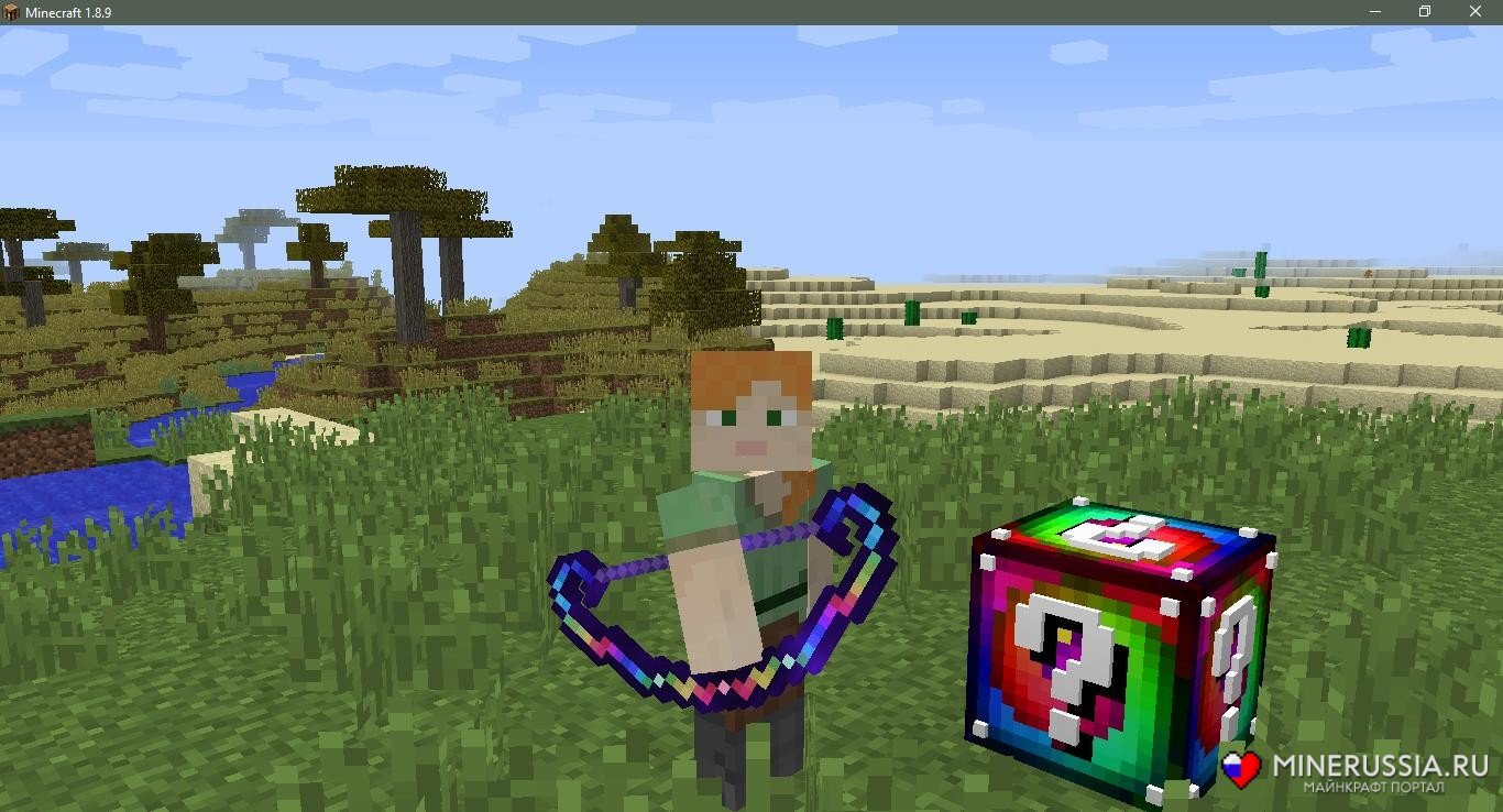 Мод на спиральные лаки-блоки (Аддон) дляМайнкрафт - скриншот 2
