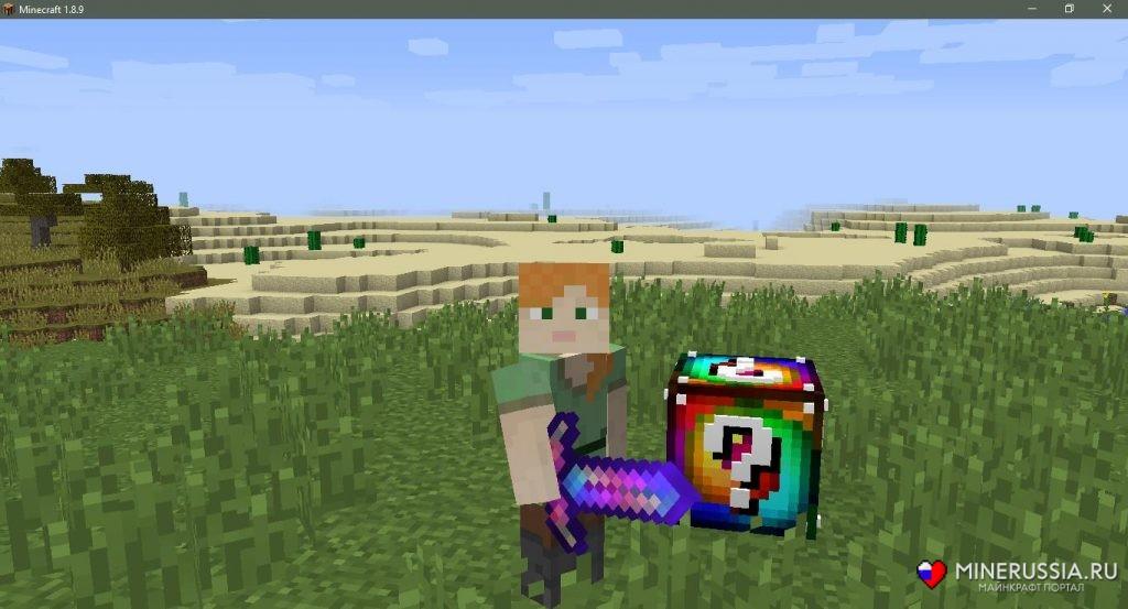 Мод наспиральные лаки-блоки (Аддон) - скриншот 3