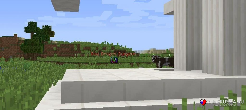 Мод наспиральные лаки-блоки (Аддон) - скриншот 13