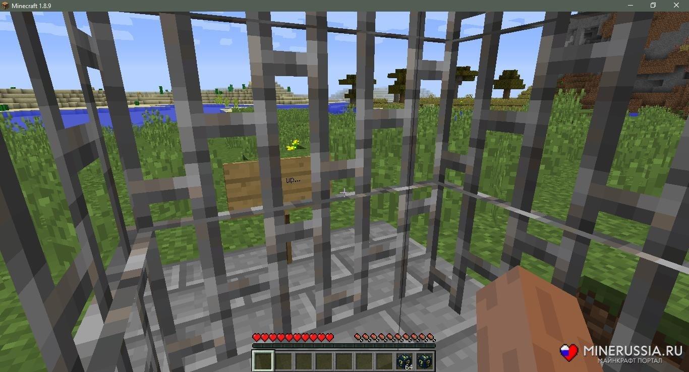 Мод на астральные лаки-блоки (Аддон) дляМайнкрафт - скриншот 10