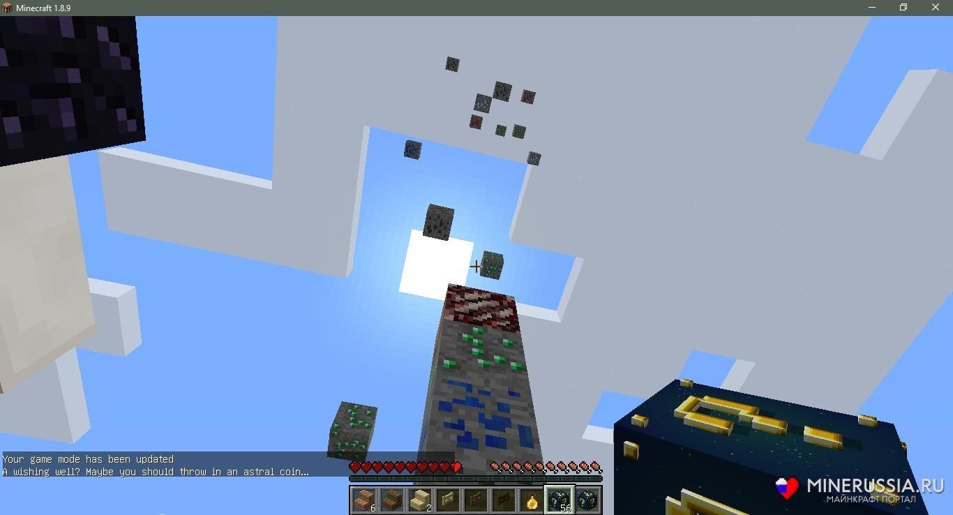 Мод на астральные лаки-блоки (Аддон) дляМайнкрафт - скриншот 6