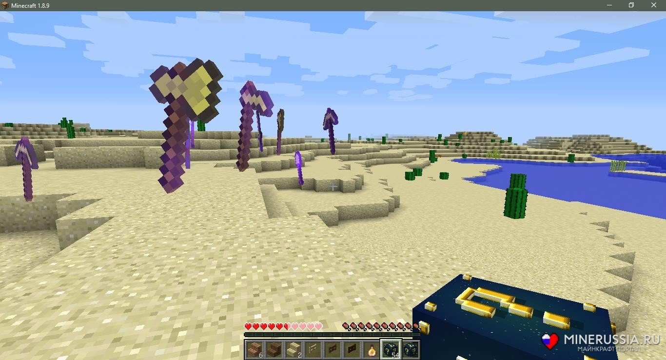 Мод на астральные лаки-блоки (Аддон) дляМайнкрафт - скриншот 4