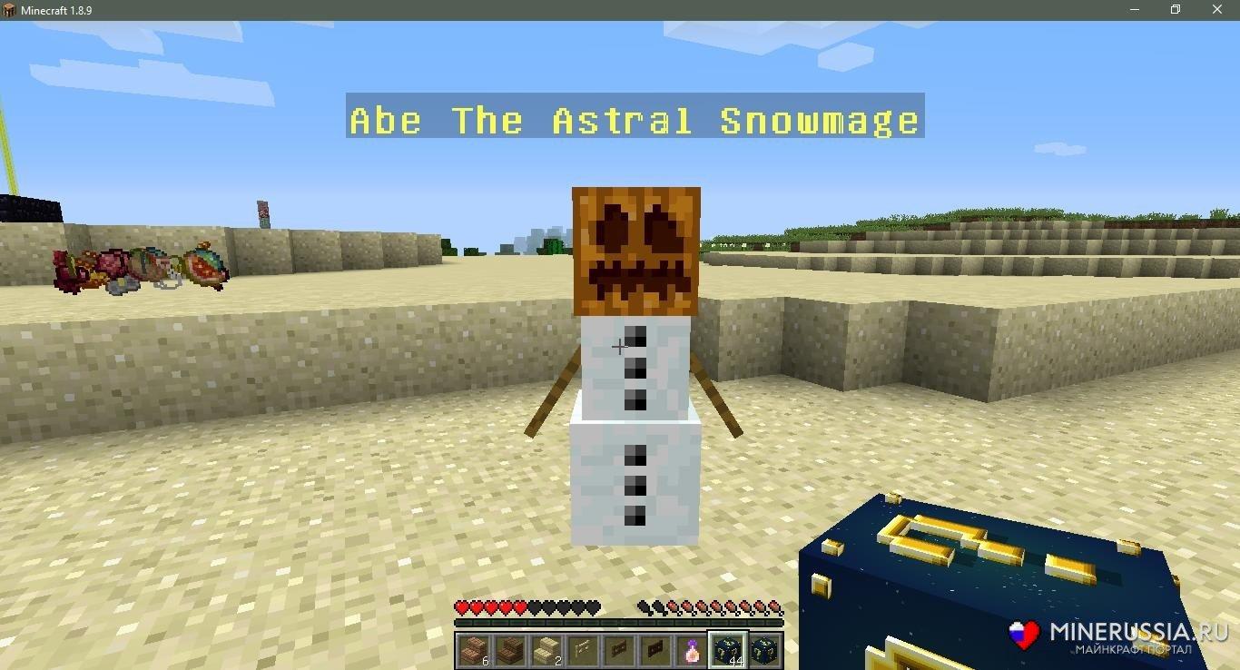 Мод на астральные лаки-блоки (Аддон) дляМайнкрафт - скриншот 2
