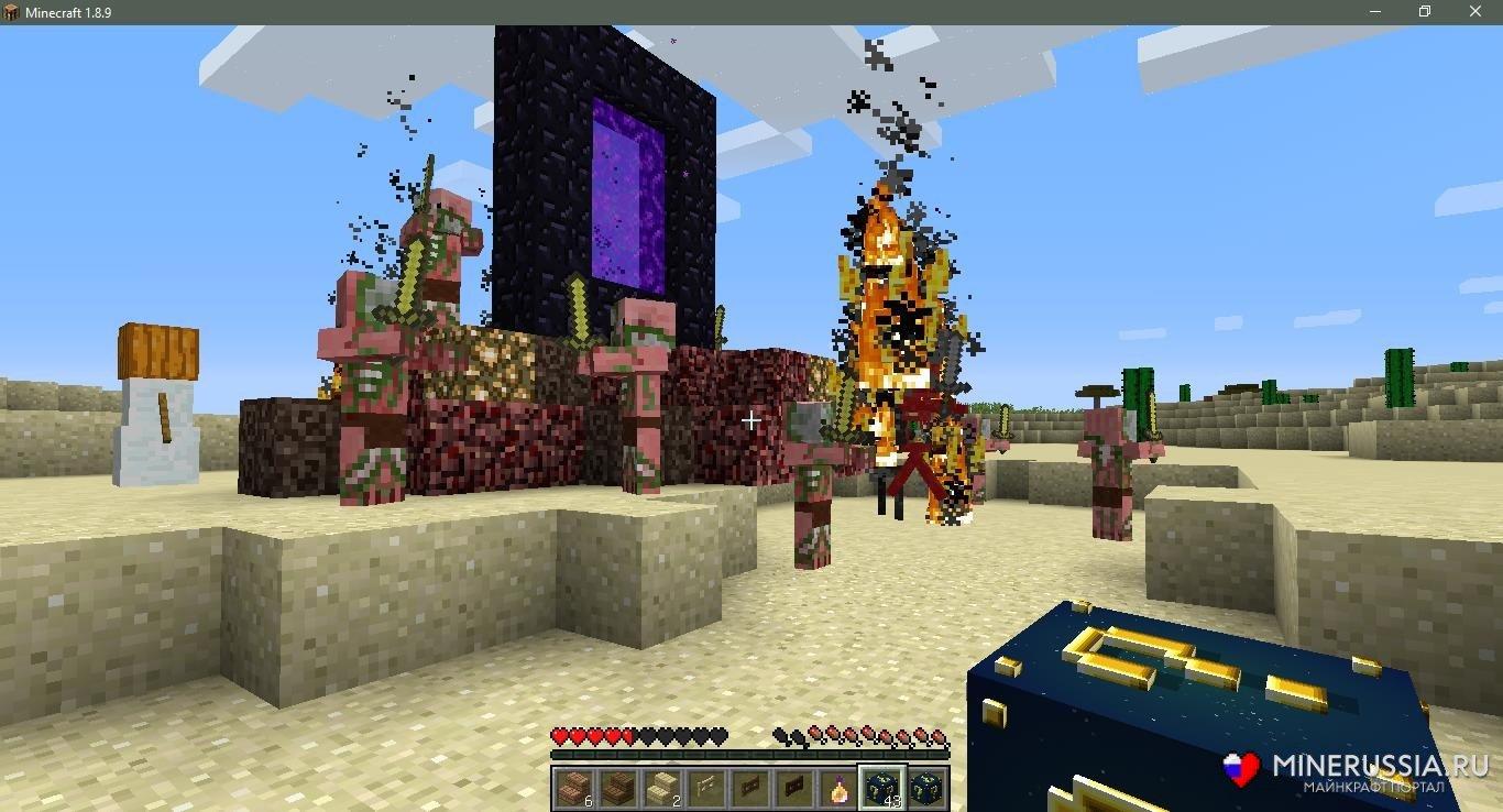 Мод на астральные лаки-блоки (Аддон) дляМайнкрафт - скриншот 1