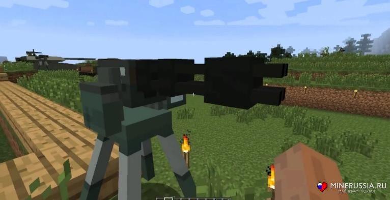 Пак на оружие, самолёты и танки для мода«FLAN'S» - скриншот 10