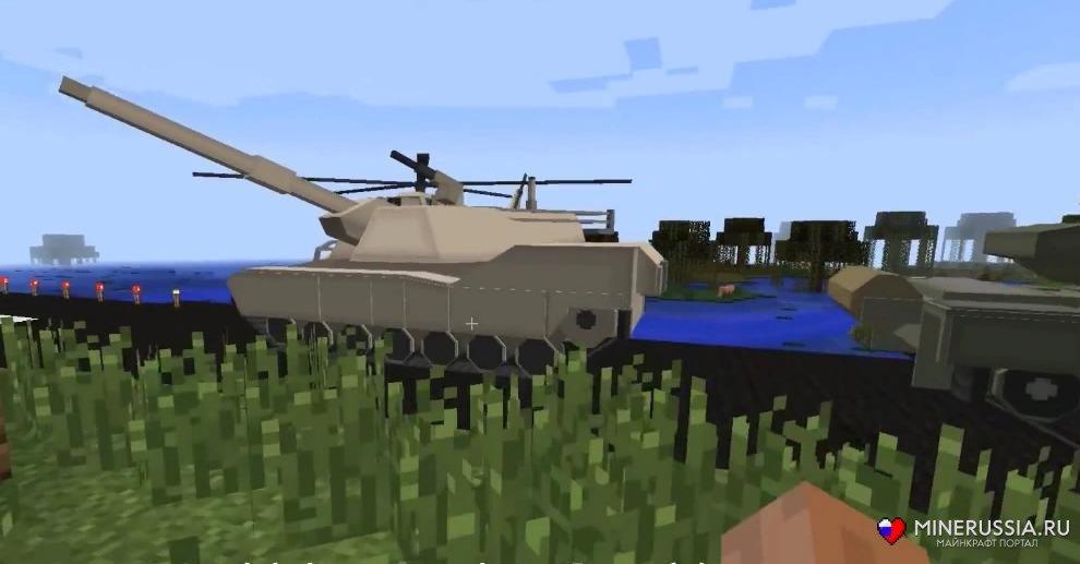 Пак на оружие, самолёты и танки для мода«FLAN'S» - скриншот 9