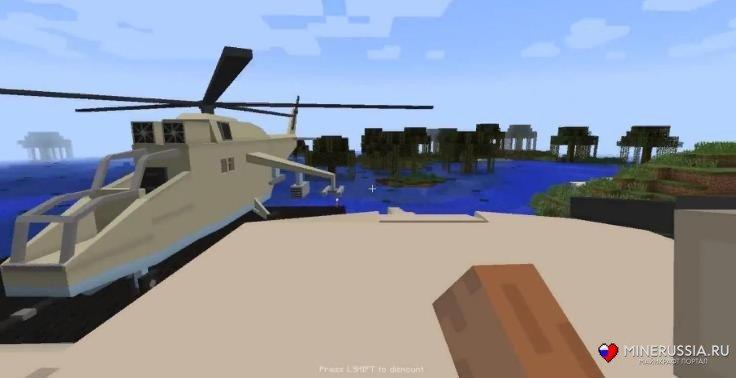 Моды на майнкрафт 1.7.2 на машины самолеты и танки