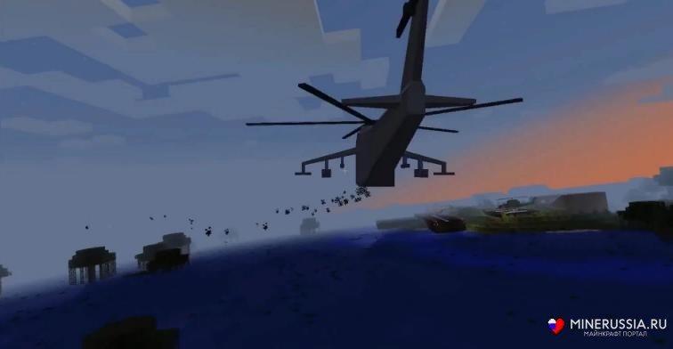Пак на оружие, самолёты и танки для мода«FLAN'S» - скриншот 5