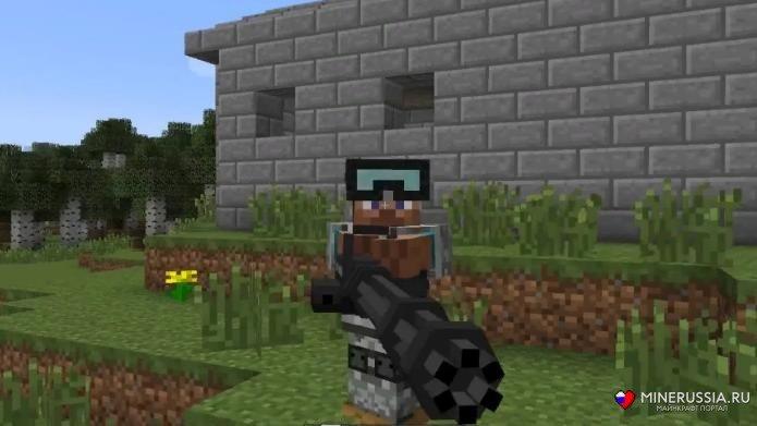 Пак на оружие, самолёты и танки для мода«FLAN'S» - скриншот 4