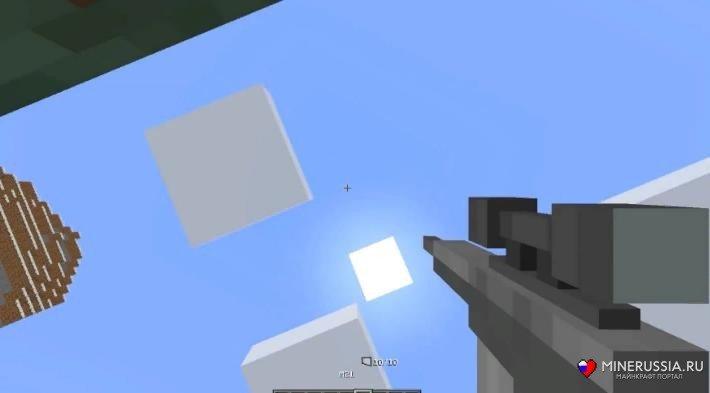 Пак наоружие, самолёты итанки для мода «FLAN'S» - скриншот 1