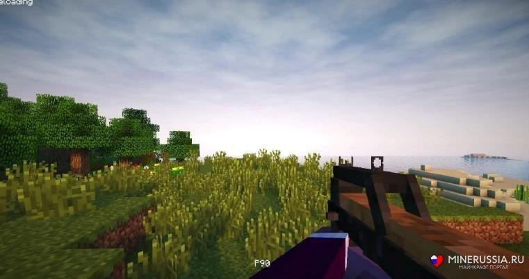 Мод на3D оружие - скриншот 13
