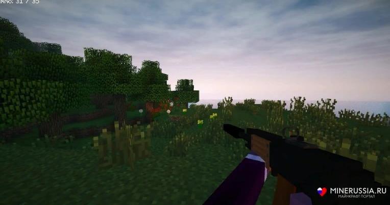 Мод на3D оружие - скриншот 11