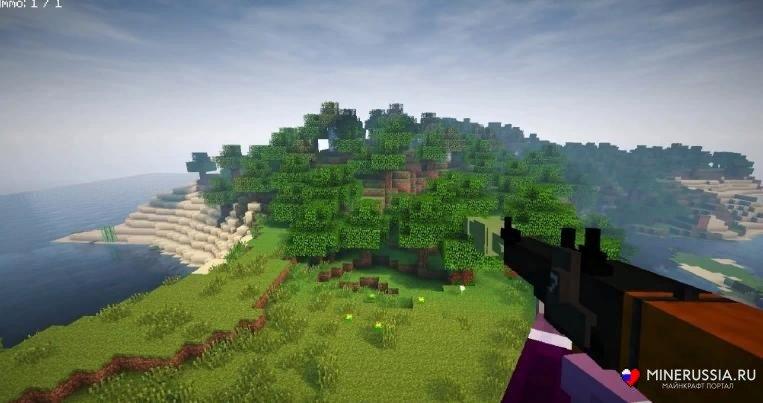 Мод на3D оружие - скриншот 4