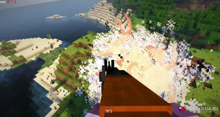 Мод на3D оружие - скриншот 3