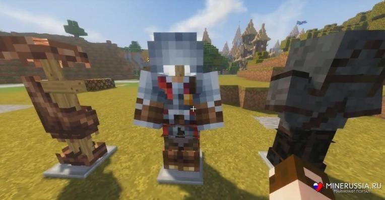 Мод на оружие разных времен - скриншот 2