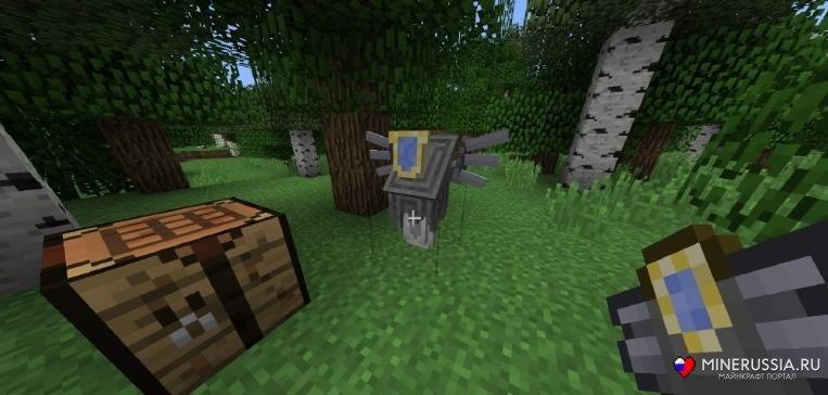 Мод нарай «Aether 2» - скриншот 11