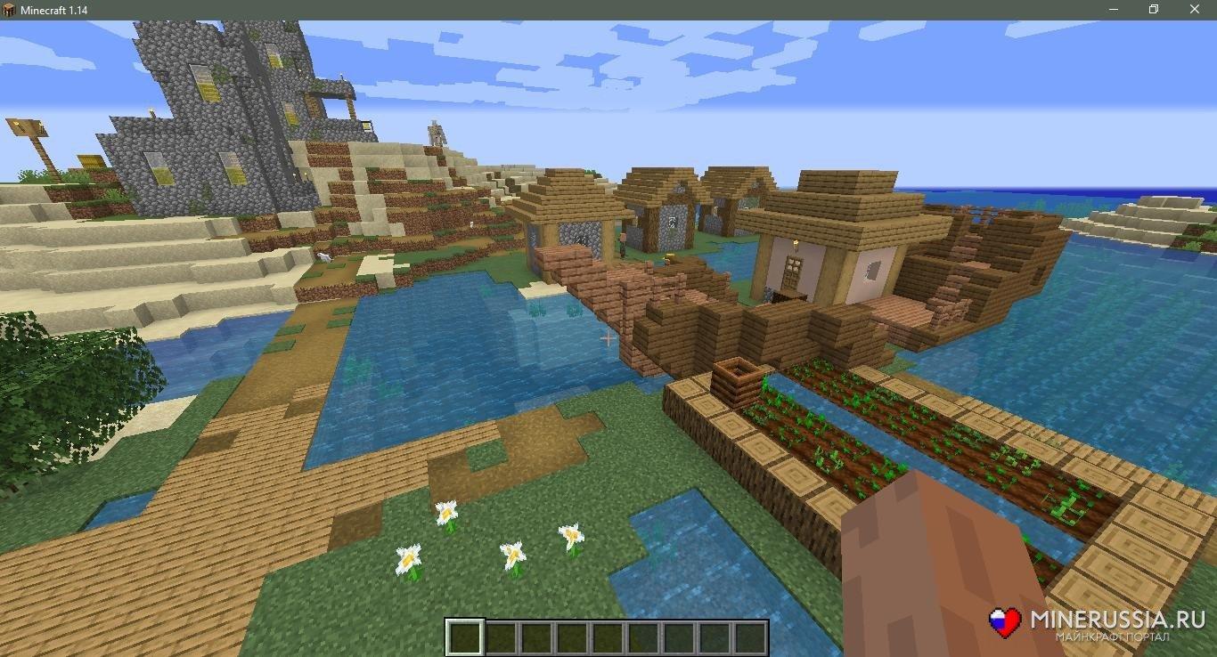 Сид на деревню-остров и разбившийся корабль Майнкрафт 1.14