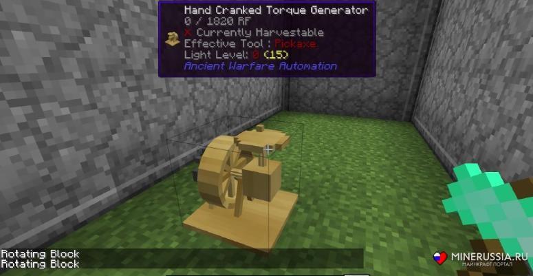 Мод «Ancient Warfare 2» - скриншот 14