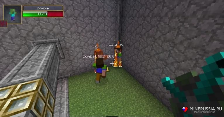 Мод «Ancient Warfare 2» - скриншот 8