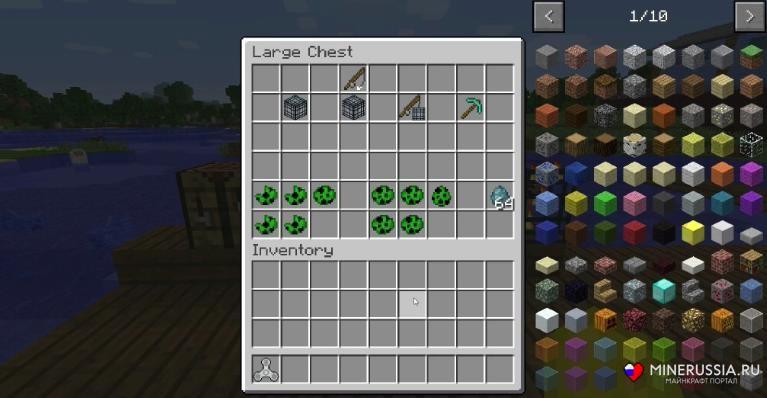 Мод на мутанта рыба-крипер - скриншот 1