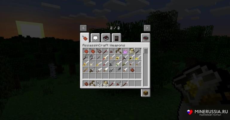 Мод наассасинов «AssassinCraft» - скриншот 8