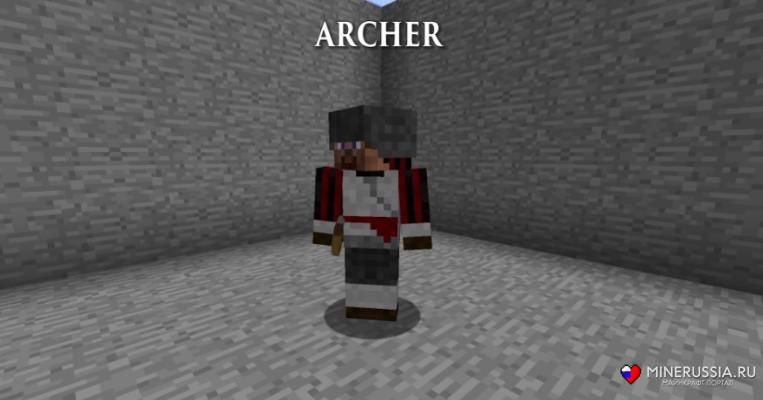 Мод на ассасинов «AssassinCraft» - скриншот 6
