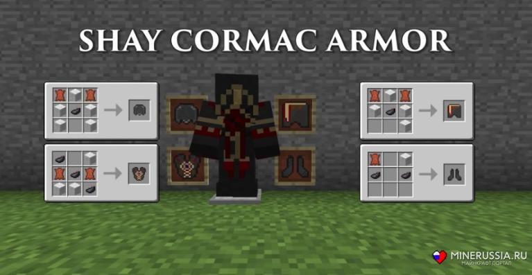 Мод на ассасинов «AssassinCraft» - скриншот 4