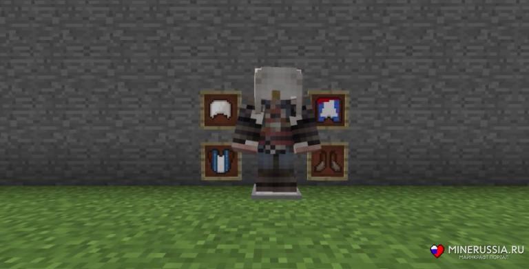 Мод наассасинов «AssassinCraft» - скриншот 3