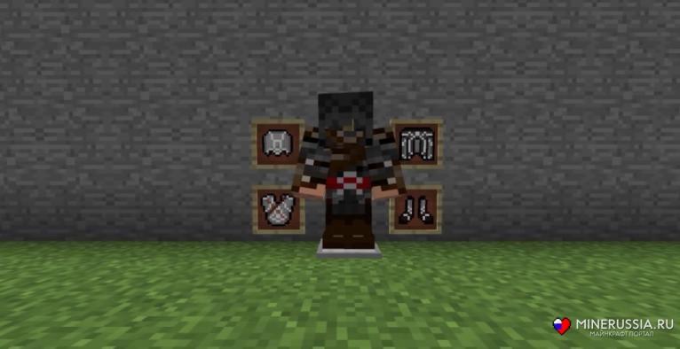 Мод на ассасинов «AssassinCraft» - скриншот 2