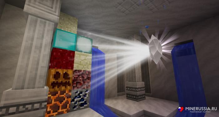Мод «Astral Sorcery» - скриншот 2