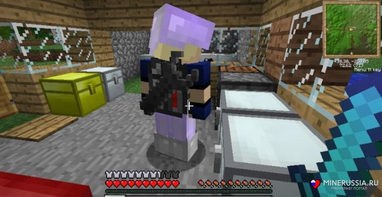 Мод «Back Tools» - скриншот 4