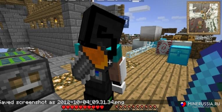 Мод «Back Tools» - скриншот 2