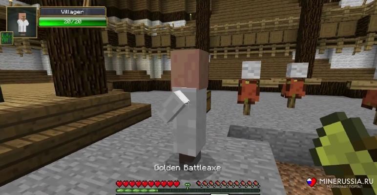 Мод «Balkon's Weapon» - скриншот 6