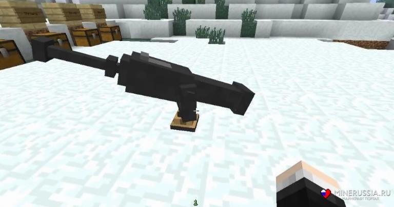 Мод «Balkon's Weapon» - скриншот 1