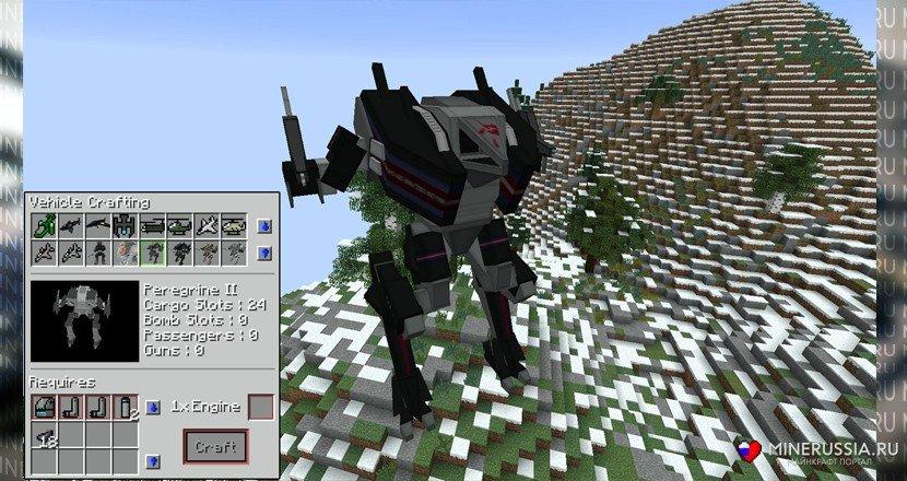"""Мод """"FLAN'S"""" для Майнкрафт 1.12.2/1.8.9/1.7.10"""