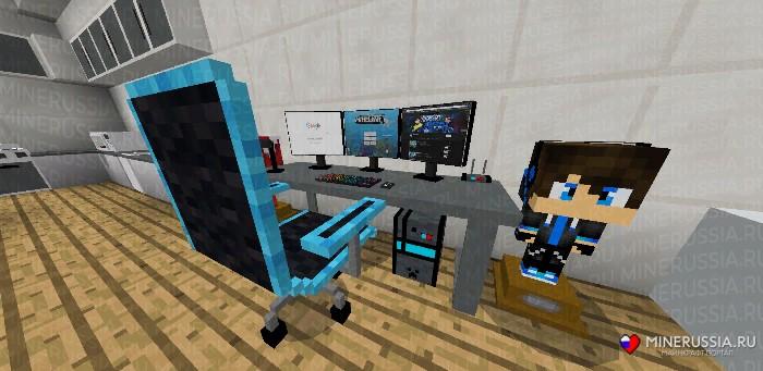 Игровой компьютер с креслом.