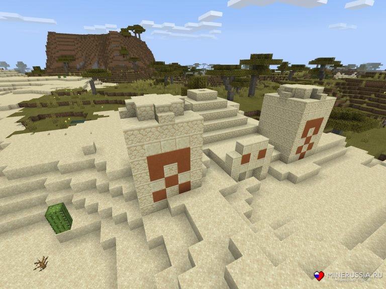 Сид на храм в пустыне с зачарованными вещами Майнкрафт PE