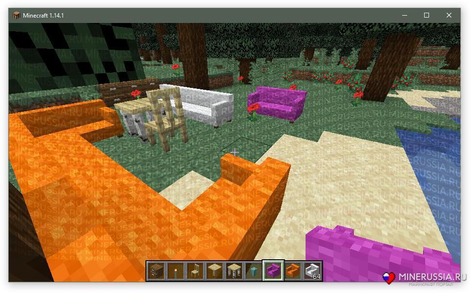 Различные цветовые вариации дивана и другой мебели