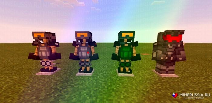 "Мод на оружие ""Combat Gears"" для Майнкрафт PE 1.9"