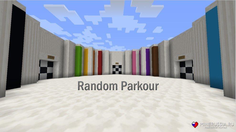 "Карта ""NEW RANDOM PARKOUR"" для Майнкрафт 1.14"
