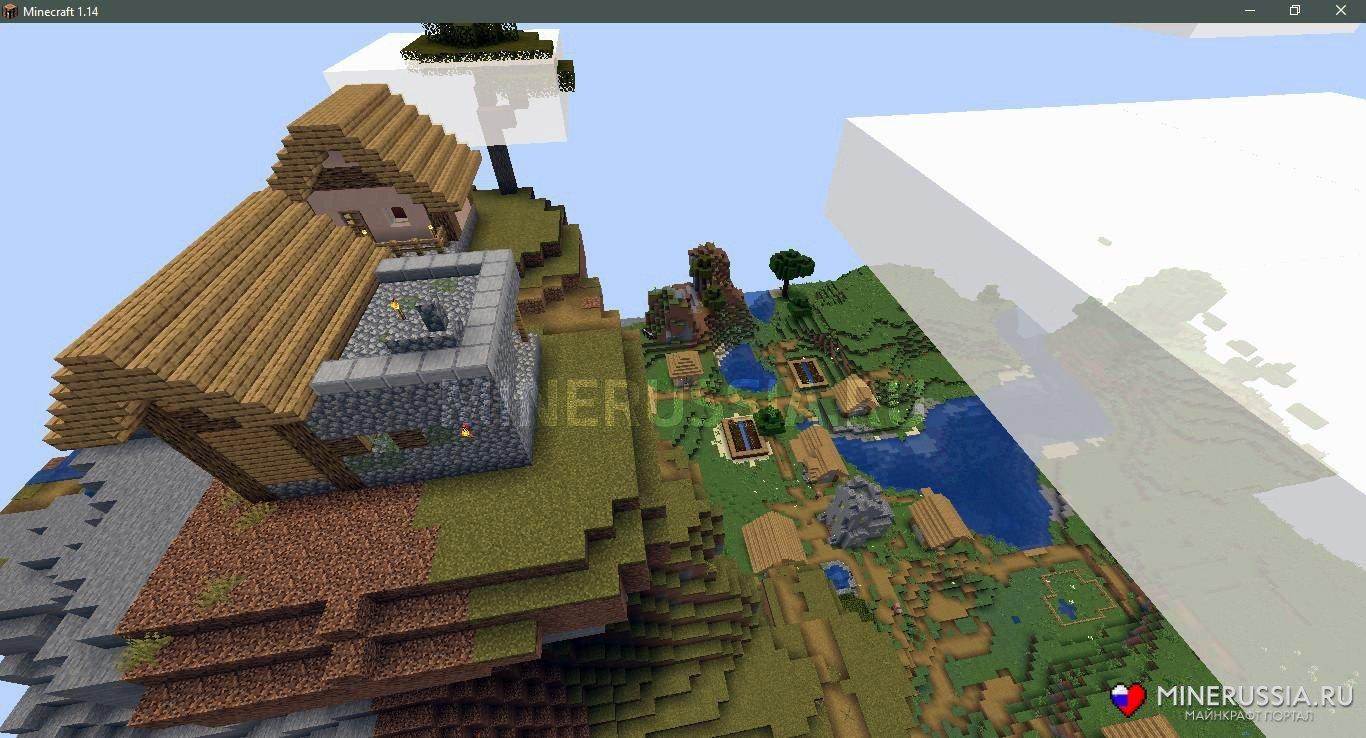 Деревенские здания на вершине горы
