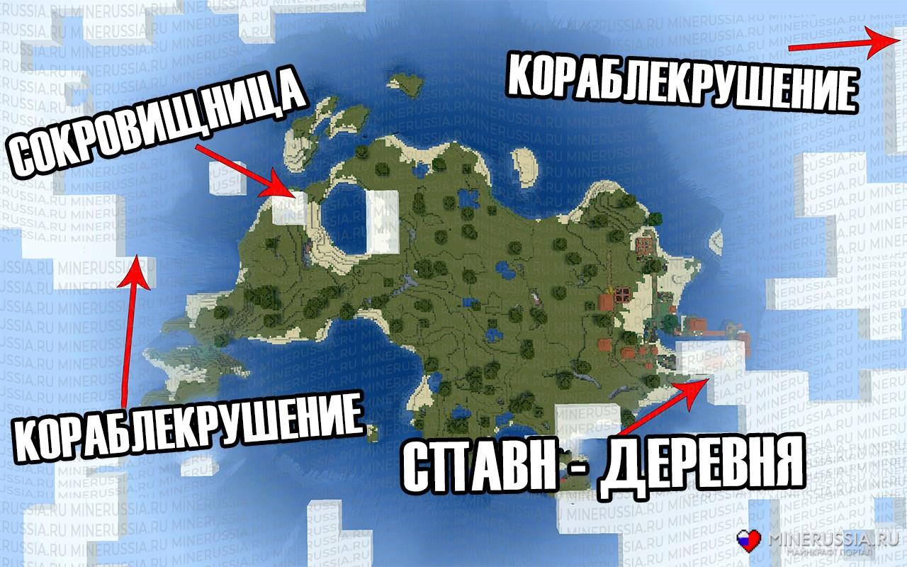 карта мира по сиду в майнкрафт
