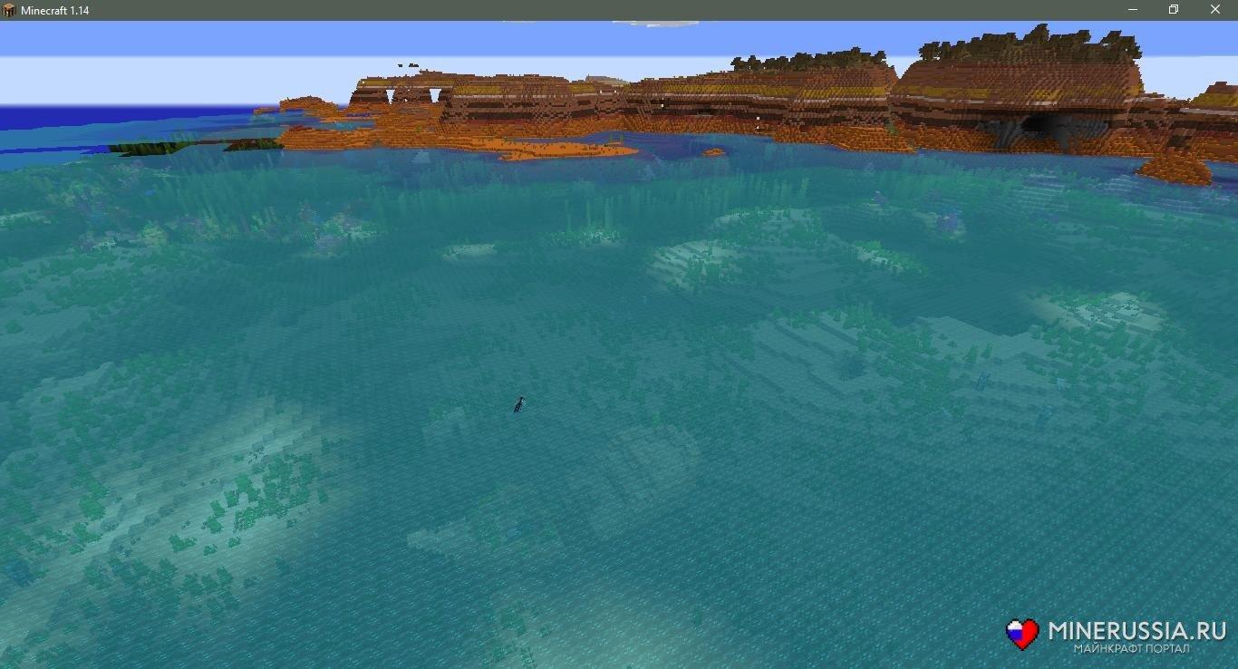 Второй затонувший корабль