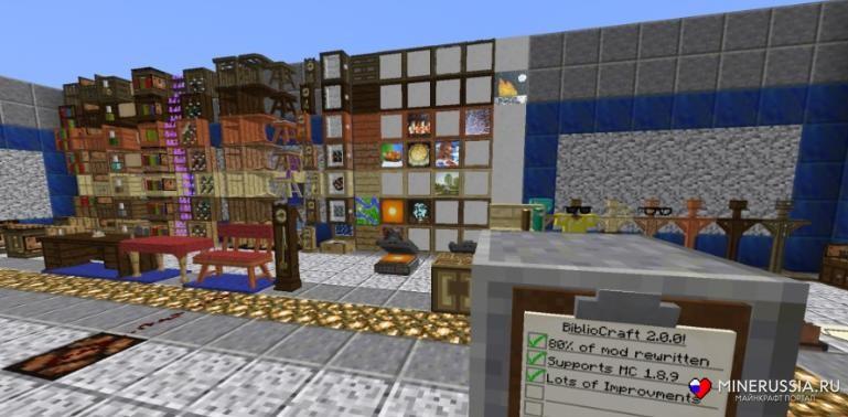 "Мод ""BiblioCraft"" для Майнкрафт 1.12.2/1.7.10"