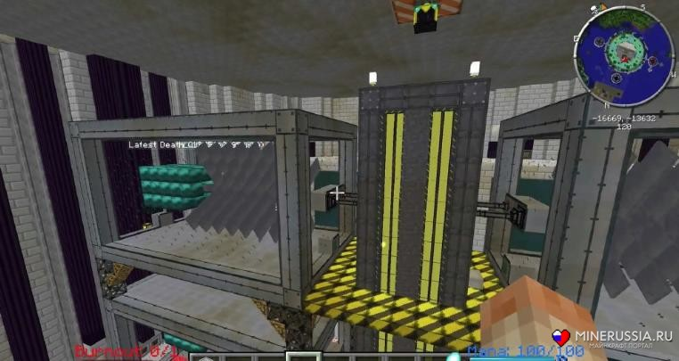 Мод «Big Reactors» - скриншот 32
