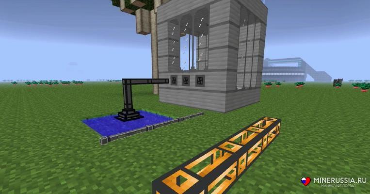 Мод «Big Reactors» - скриншот 26