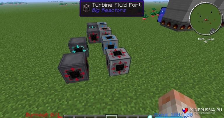 Мод «Big Reactors» - скриншот 25