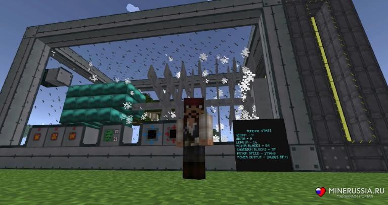 Мод «Big Reactors» - скриншот 23
