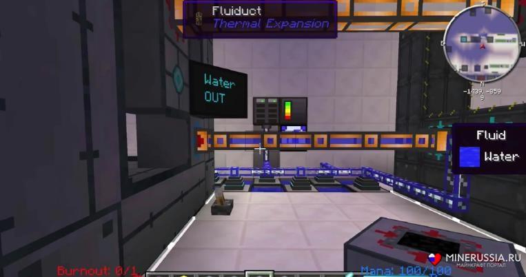 Мод «Big Reactors» - скриншот 19
