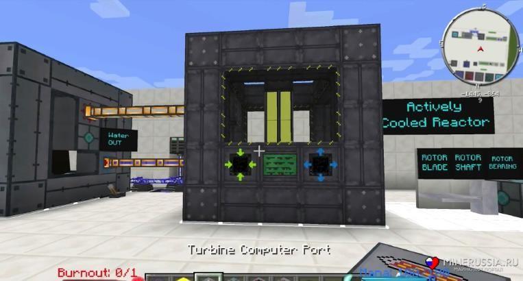 Мод «Big Reactors» - скриншот 17